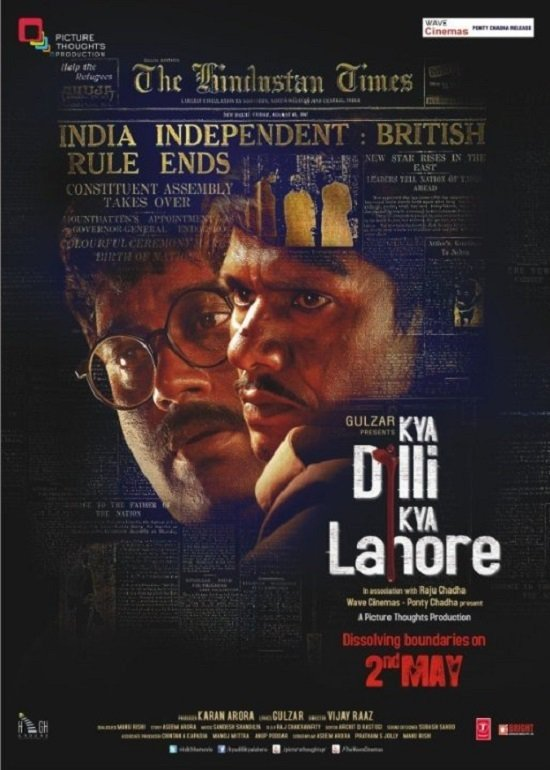"""Poster for the movie """"Kya Dilli Kya Lahore"""""""