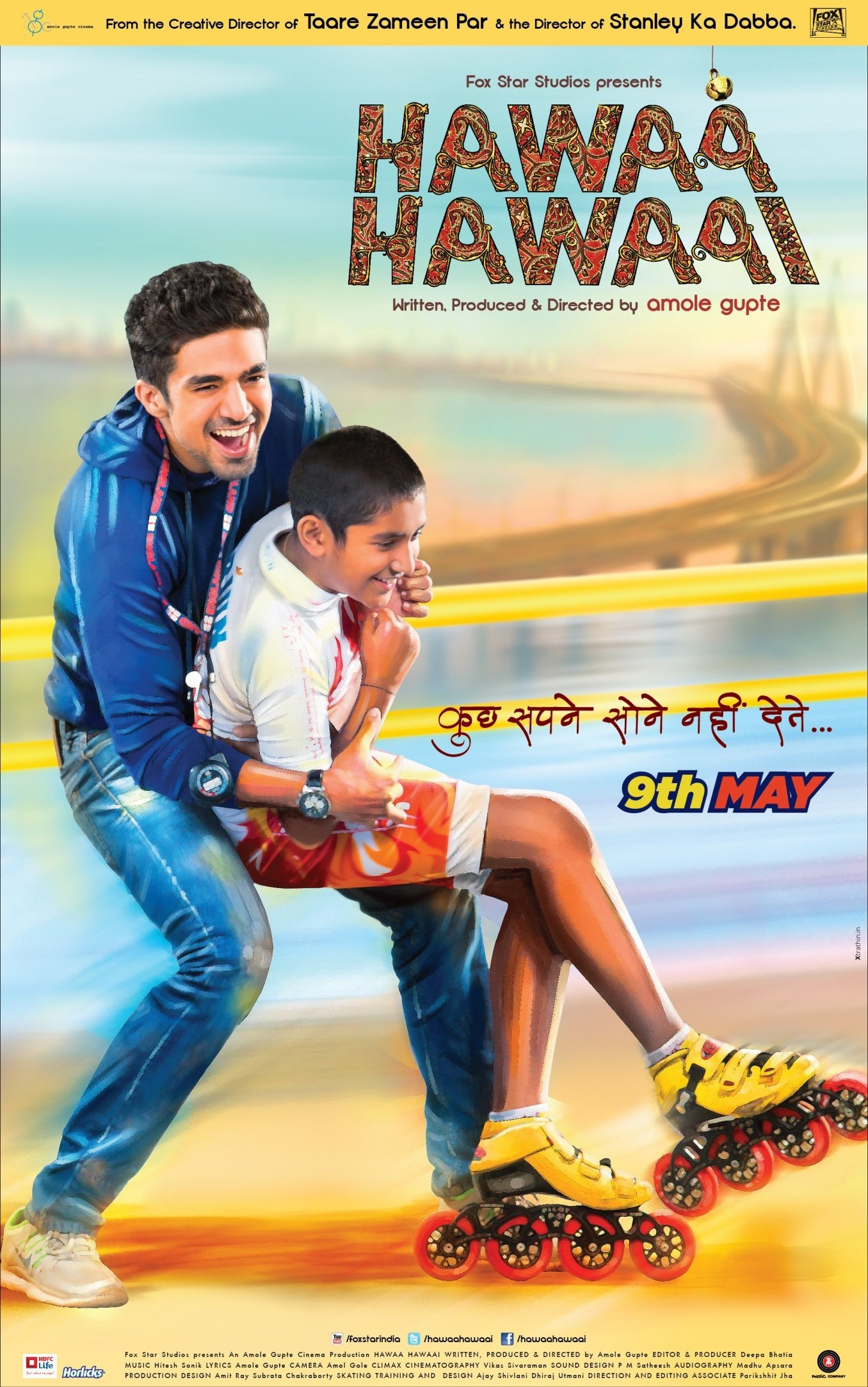 "Poster for the movie ""Hawaa Hawaai"""