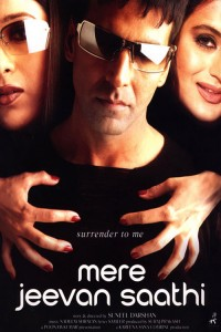 """Poster for the movie """"Mere Jeevan Saathi"""""""