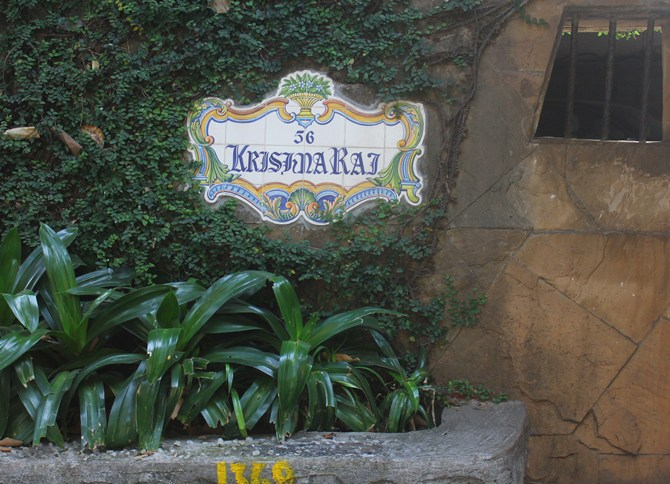 Krishna Raj: an iconic legacy