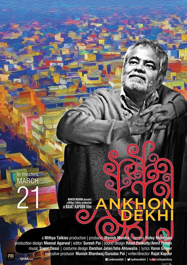 """Poster for the movie """"Ankhon Dekhi"""""""