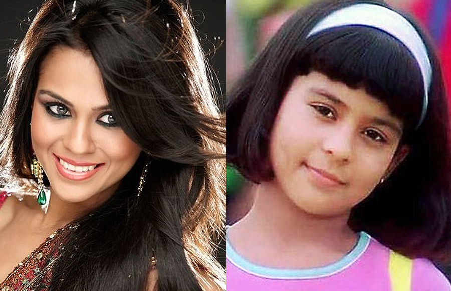 Sana Saeed Now and Then