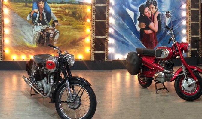 Vintage Bike Bollywood