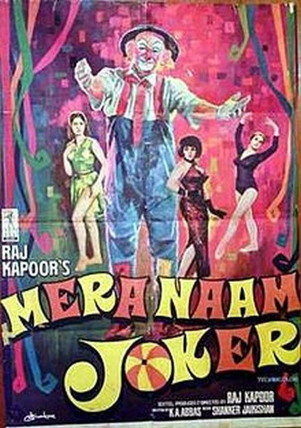 "Poster for the movie ""Mera Naam Joker"""